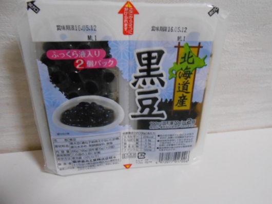 パルシステム 黒豆