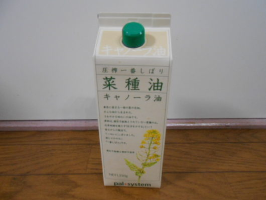 パルシステム 菜種油