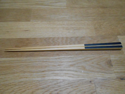 箸先極細 竹箸