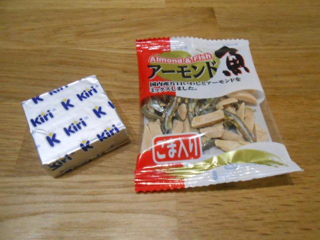 キリ クリームチーズ&アーモンド魚