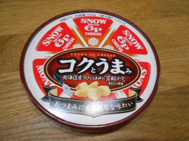 コクうま 6pチーズ